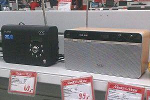 Sony XDR-S 16 DEPMIC